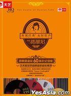 Eternal Teresa Teng (HQCD) (8CD) (Deluxe Edition) (China Version)