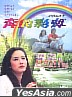 Upto Rainbow (DVD) (Taiwan Version)