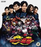 Kamen Rider ZI-O Spin-off RIDER TIME Kamen Rider Ryuki  (Blu-ray)(Japan Version)