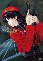 Neon Genesis Evangelion (DVD) (Standard Edition) (Vol.4)  (Japan Version)