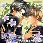 Lebeau Sound Collection DRAMA CD - Not full only in the sweetness (Japan Version)