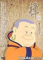 Chan Shuo (Vol.1-14) (End) (Boxset)