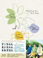 Sue, Mai and Sawa: Righting the Girl Ship (Blu-ray)(日本版)
