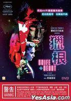Knife+Heart (2018) (DVD) (Hong Kong Version)