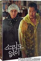 Voice of Silence (2DVD) (Korea Version)