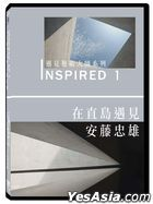 INSPIRED: Tadao Ando & Naoshima (DVD) (Taiwan Version)