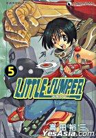 Little Jumper (Vol.5)