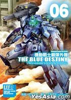 Mobile Suit Gundam: The Blue Destiny (Vol.6)