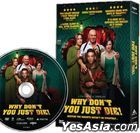 Why Don't You Just Die! (2018) (DVD) (Hong Kong Version)