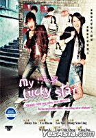 My Lucky Star (VCD) (Vol.2 of 2) (End) (Malaysia Version)