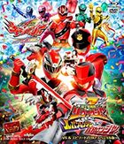 Super Sentai Movie Party VS & Episode Zero Special Ban (DVD)(Japan Version)