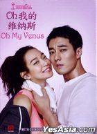 Oh My Venus (DVD) (Ep. 1-16) (End) (Multi-audio) (English Subtitled) (KBS TV Drama) (Singapore Version)
