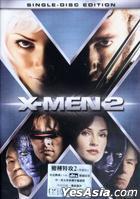 變種特攻 2 (2003)