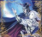 Lapis Lazuli (First Press Limited Edition)(Japan Version)
