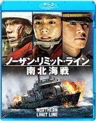 Northern Limit Line (Blu-ray)(Japan Version)