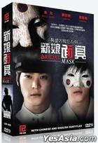 Bridal Mask (DVD) (End) (Multi-audio) (English Subtitled) (KBS TV Drama) (Singapore Version)