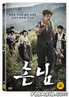 The Piper (DVD) (Korea Version)