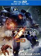 Pacific Rim (2013) (Blu-ray) (3D + 2D) (3-Disc) (Taiwan Version)