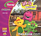 Barney - Special Days With Family & Friends (VCD) (Hong Kong Version)