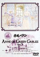 Anne of Green Gables (DVD) (Vol.7) (Japan Version)