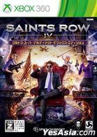 Saints Row IV Ultra Super Ultimate Delux Edition (Japan Version)