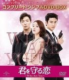 Who Are You? (DVD) (Complete Simple Box) (Japan Version)