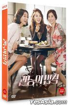 Venus Talk (DVD) (2-Disc) (Korea Version)
