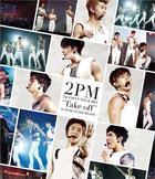 1st JAPAN TOUR 2011 'Take off' in MAKUHARI MESSE [BLU-RAY] (Japan Version)