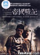 The Eagle (2011) (DVD) (Taiwan Version)