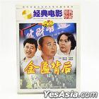 Jin Bian Bei Hou (1988) (DVD) (China Version)