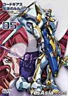 Code Geass - Lelouch of the Rebellion (DVD) (Vol.5) (Japan Version)