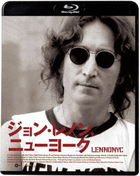 LennonNYC (Blu-ray) (Japan Version)