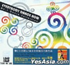 Everybody Dance Now No.1 Dance Collection
