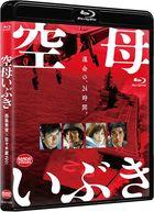 空母伊吹 (Blu-ray) (普通版)(日本版)