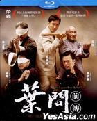 The Legend Is Born - Ip Man (Blu-ray) (Taiwan Version)
