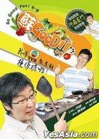 So Good (DVD) (Part I) (TVB Program)