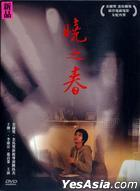 Dawn / Spring (DVD) (Taiwan Version)