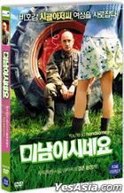Je Vous Trouve Tres Beau (DVD) (Korea Version)