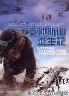 Stranded: The Andes Plane Crash Survivors (DVD) (台湾版)