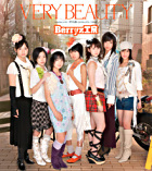 Very Beauty (SINGLE+Photo Book) (Limited Edition B) (Japan Version)