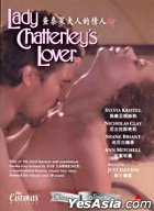 Lady Chatterley's Lover (Hong Kong Version)