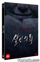 The Deal (DVD) (雙碟裝) (首批限量版) (韓國版)