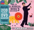 This Is Classical Music 3 - The Animals Came in One by One (2CD + DVD) (Hong Kong Version)