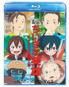 小小英雄-螃蟹與蛋與透明人- (Blu-ray) (英文字幕&語音)(日本版)