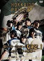 2011 Official DVD Hokkaido Nippon-Ham Fighters Omoi wo Hitotsu ni... 'ONE_1' - 2011 no Kiseki (DVD) (Japan Version)