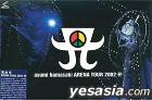 ayumi hamasaki ARENA TOUR 2002 A (Overseas Version)