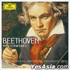 Beethoven Masterworks (Limited Edition) (51CD)