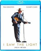 I Saw The Light (Blu-ray) (Special Priced Edition) (Japan Version)