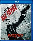 Max Payne  (Complete Edition) (Blu-ray) (Special Edition)(Japan Version)