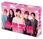 Gisou Furin (Blu-ray Box) (Japan Version)